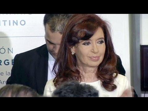 الرئيسة الأرجنتينية تسعى للالتفاف على القضاء الأمريكي - economy
