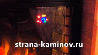 Электроочаг Panoramic 33 led fx quartz (Firespace 33 S IR)