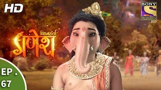 Vighnaharta Ganesh - Ep 67 - Webisode - 24th November, 2017