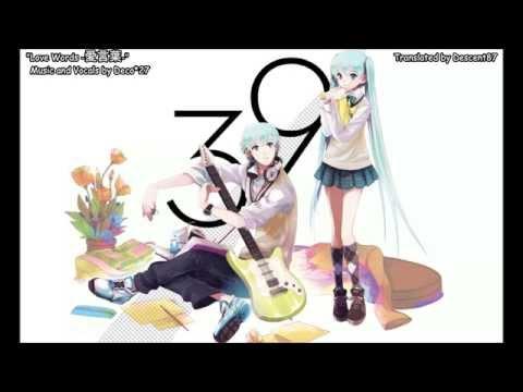 """Deco*27 - """"Ai Kotoba"""" 愛言葉 (English Subtitles) -No You, No Me- Self-Cover"""