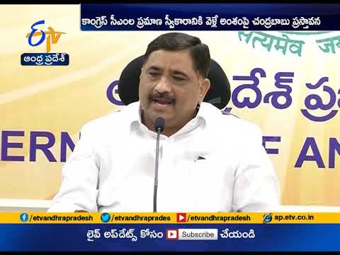 KCR's Federal Front a Conspiracy to Help BJP | CM Chandrababu