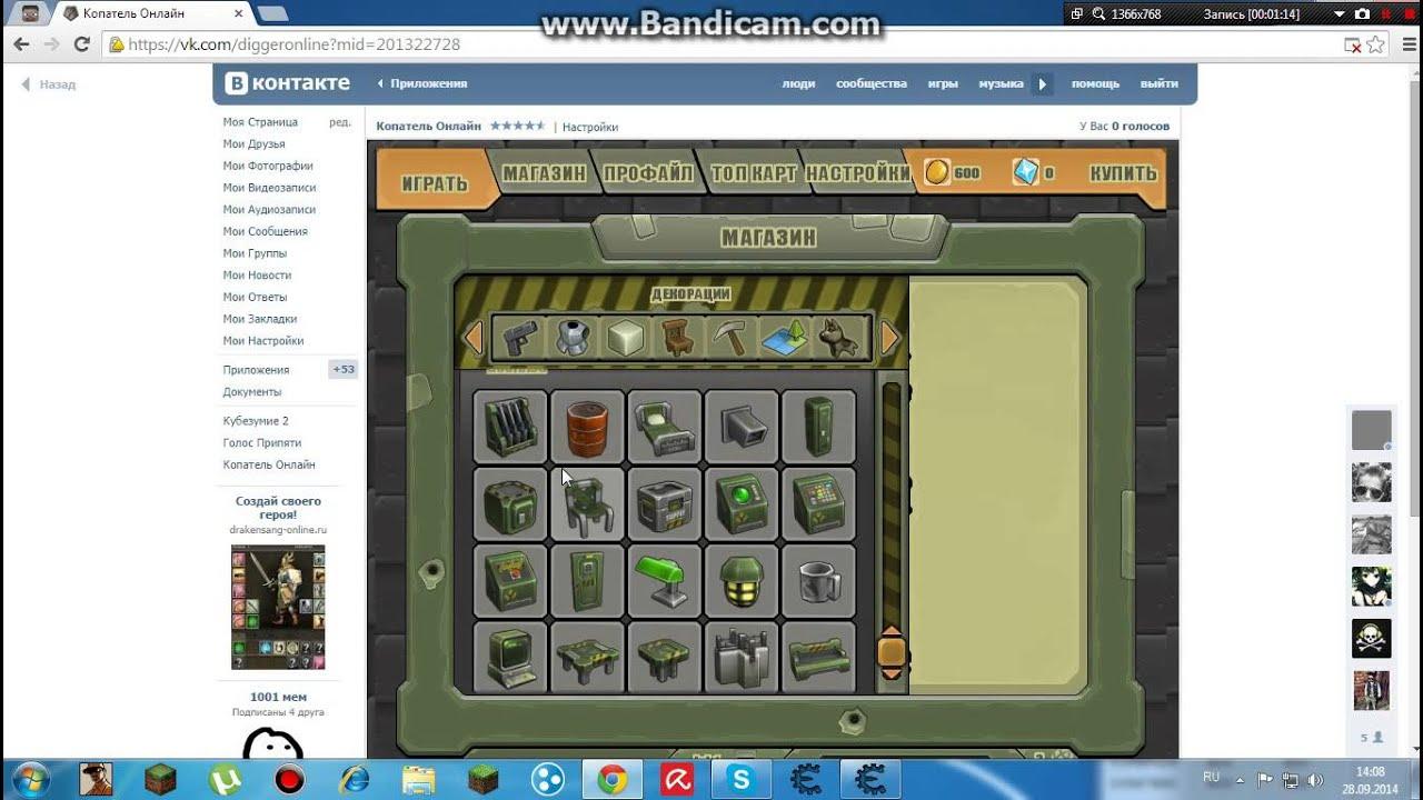 Конкурсы на randlott - выйграйте чит на копатель онлайн