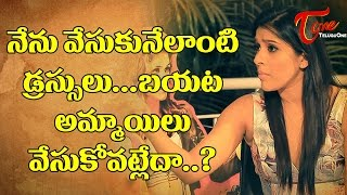 they-wear-much-skimpy-dresses-rashmi-talk-o-mania-teluguone