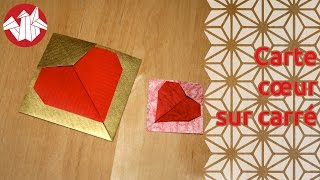 Origami - Carte 'cur Sur Carr'