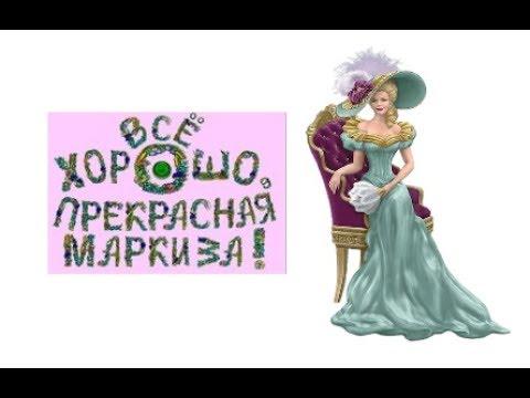 Зимнее утро - Пушкин, стихи