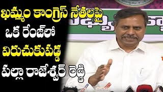 MLC Palla Rajeshwar Reddy Fires on Congress | Khammam | Telangana News | Top Telugu Media