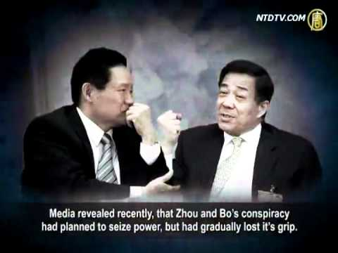 Wen Jiabao's Article Hints On Zhou Yongkang?