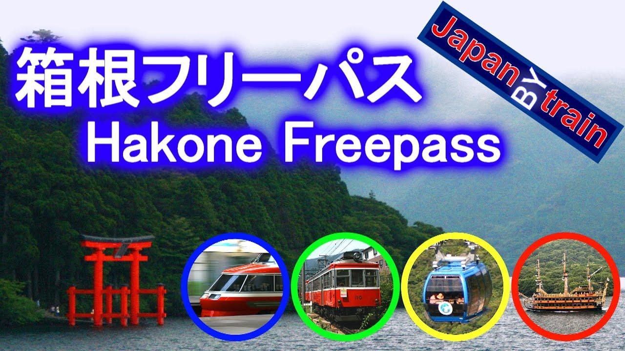 Pass Hakone Japan Japan by Train Hakone Free