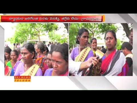 భూ వివాదంలో వ్యక్తిని చితకబాదిన ఎంపీపీ భర్తపై చర్యలకు డిమాండ్ చేస్తున్న బాధితులు | Raj News
