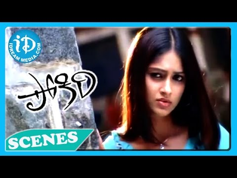 Pokiri Movie - Mahesh Babu Ileana Funny Emotional Love Scene