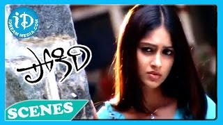 Pokiri Movie - Mahesh Babu, Ileana Funny Emotional Love Scene