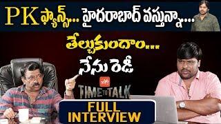 Ram Gopal Varma Full Interview | Time to Talk With RGV | Pawan Kalyan | Sri Reddy