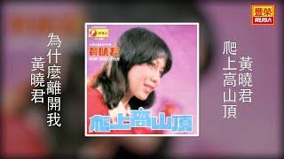 Original Music Audio