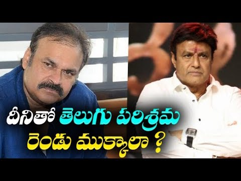 Balakrishna declines to respond on Nagababu comments | ABN Telugu