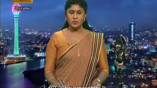 2020-09-24 | Nethra TV Tamil News 7.00 pm