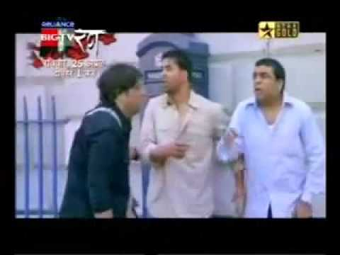 Saraiki Funny Clips From Abi Group Muryali 1   Youtube video