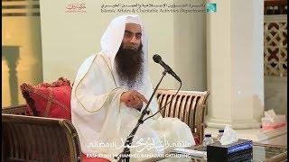 download lagu Duniya Aur Aakhirat - Shaikh Tauseef-ur-rahman 16th June 2017 gratis
