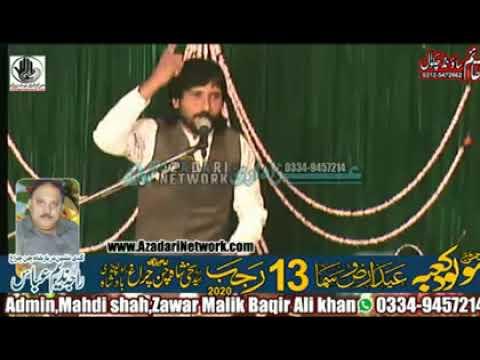 Zakir Naveed | Jashan 13 Rajab 2020 Darbar Chan Charagh |