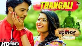 Ishtakamya Thangali Kannada HD Song 2016 Shreya Ghoshal Vijaya Suriya Mayuri VideoMp4Mp3.Com