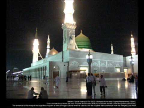 Ya Muhammad Allah Walay.wmv video