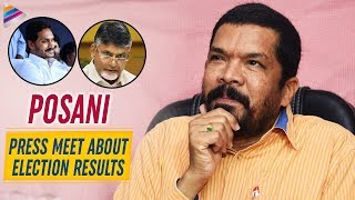 Posani Krishna Murali Press Meet about Election Results | Posani Press Meet | Telugu FilmNagar
