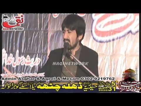 Zakir Alam Abbas Bhatti 5 jmadi ul Sani 31 january 2020 Majlis e Aza Dehla Chatha Gujranwala