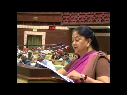 Rajasthan Chief Minister Smt. Vasundhara Raje Budget Speech 2015-16