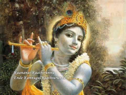 Kaananai Kaathirunnu- Sri Krishna Bhajan