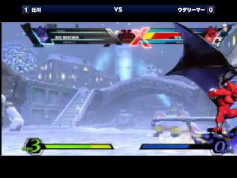 Kubodsgarden - 1-21-12 UMVC3 Japan - 1on1 - Tsujikawa vs. Uda