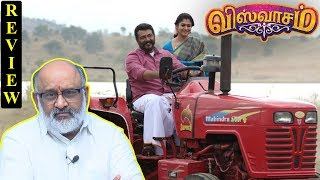 Viswasam Movie Review by Venkat | Ajith Kumar ,Nayanthara  | Touring Talkies