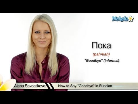 how to say goodbye in russian youtube. Black Bedroom Furniture Sets. Home Design Ideas