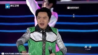 【纯享版】王祖蓝两口子一起演唱《铁血丹心》这组合太厉害了!《奔跑吧2016》/浙江卫视官方HD/