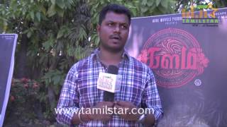 Mukesh At Kalam Movie Trailer Launch