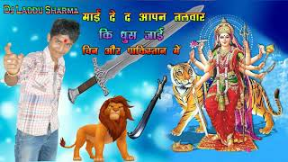download lagu Maj De Da Apan Talvar Ki Shidhe Ghus Jai gratis