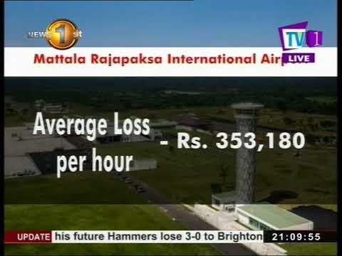 rs. 8.4 million loss|eng