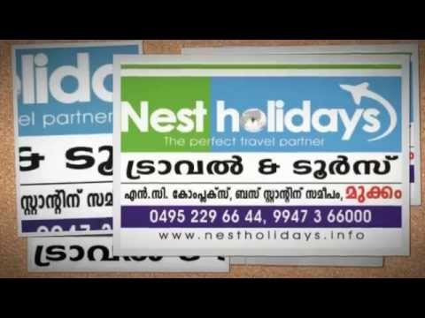 Nest Holidays Travel & Tours -  Kerala Tourism