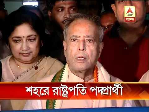 UPA prez candidate Pranab Mukherjee arrived in Kolkata