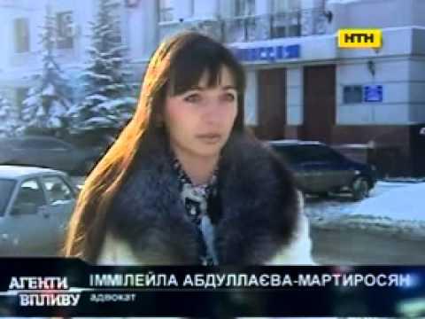 Надорванный адвокат. В Харькове бьют адвокатов. НТН Агенты влияния.