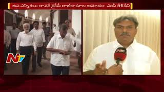 TDP Leader Kesineni Nani Comments on YCP MP's Resignation | Face to Face | NTV