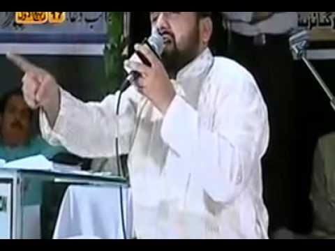 Maan Di Shan By Qari Shahid Mahmood In Kuwait video
