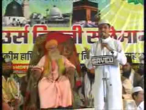 Hasmi Miya New Naat 2013 video