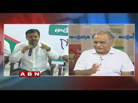 Discussion | MP GVL Narasimha Rao Allegations On CM Chandrababu Over UNO Meeting | Part 1
