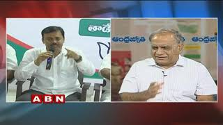 Discussion | MP GVLNarasimhaRao Allegations on CM Chandrababu over UNO Meeting | Part1