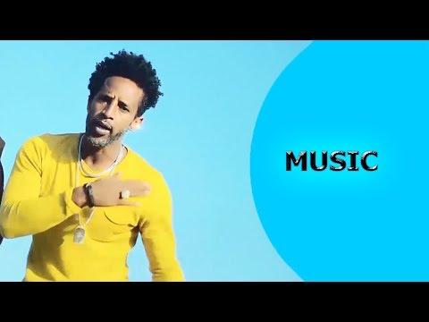 Ella TV - Yonatan Tadese | Dula - Hazeki Libey - New Eritrean Music 2017 - ( Official Music Video )
