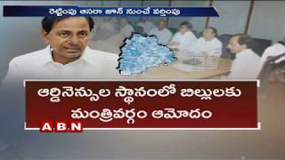 Telangana Govt Doubles Aasara Pensions | Telangana Latest News