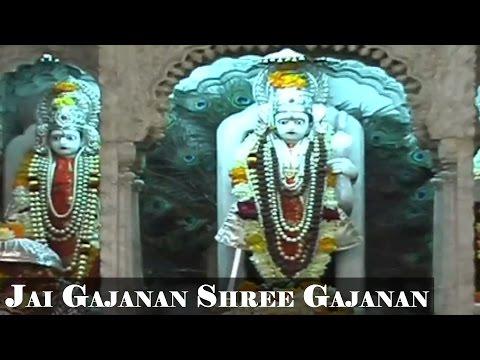 Jai Gajanan Shree Gajanan - Shegavicha Rana Gajanan | Ravindra Saathe video