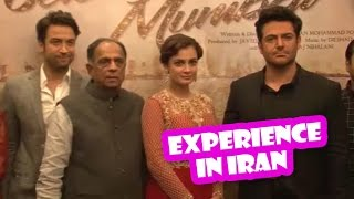 Dia Mirza Talks About Her Experience In Iran | Latest Bollywood Movies News 2016