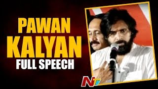 Pawan Kalyan Full Speech at Janasena Kavathu at Dowleswaram | NTV
