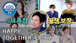 Happy Together I ????? - BoA, Key, Baekhyun, Sehun, Taeyoung, Jaehyun [ENG/2018.11.22]