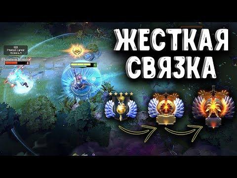 НОВЫЙ MONKEY KING ПАТЧ 7.21 ДОТА 2